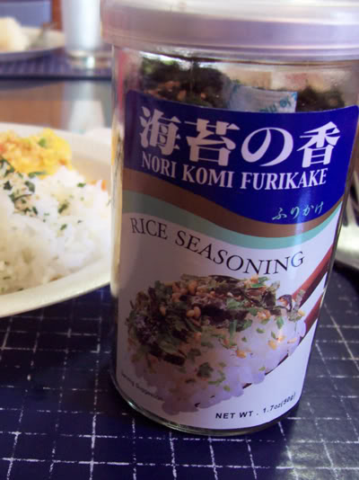 cup of Furikake (you can buy this at most Asian grocery stores ...